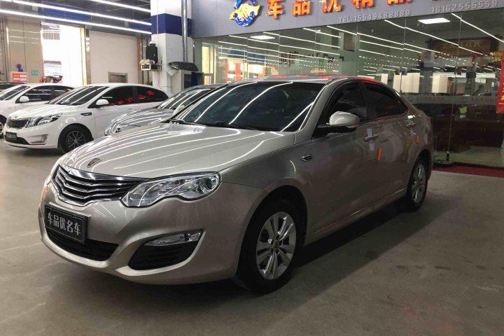 荣威 550 550 1.8L 自动启智版
